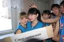 Алена Супина и Дилара Биккулова