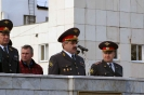 Вручение удостоверений полицейским классам - 2011